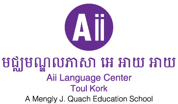 Aii Language Center | Toul Kork Campus -