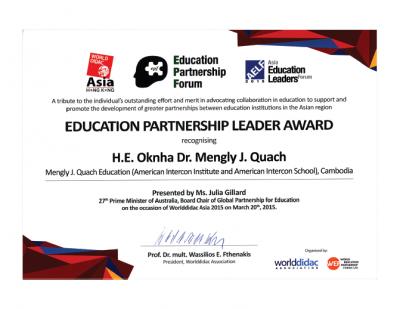 Education Partnership Leader Award, Worlddidac 2015, Hong Kong, China