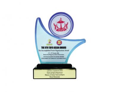 The 9th TAYO ASEAN Award 2014 (Ten Accomplished Youth Organizations Award), Bandar Seri Begawan, Brunei Darussalam