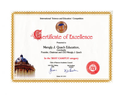 Best Campus In International Science And Education Competition 2013, Oxford, United Kingdom