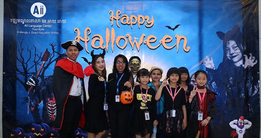 2018 Halloween Celebration