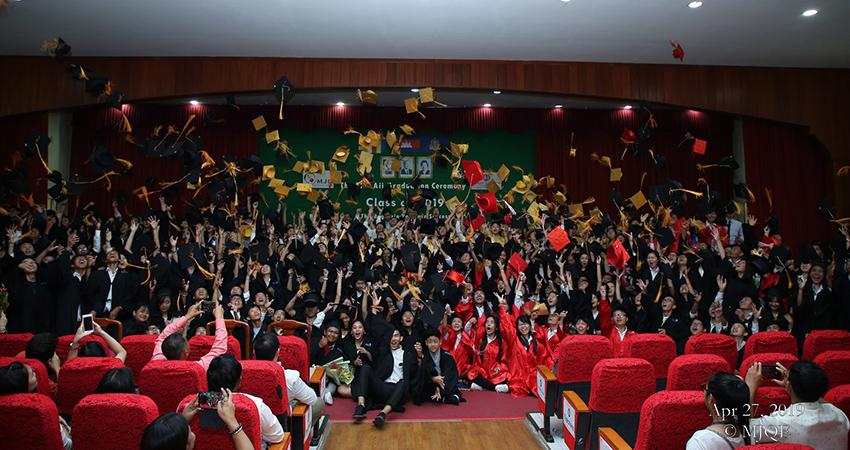 22nd Aii Graduation Ceremony