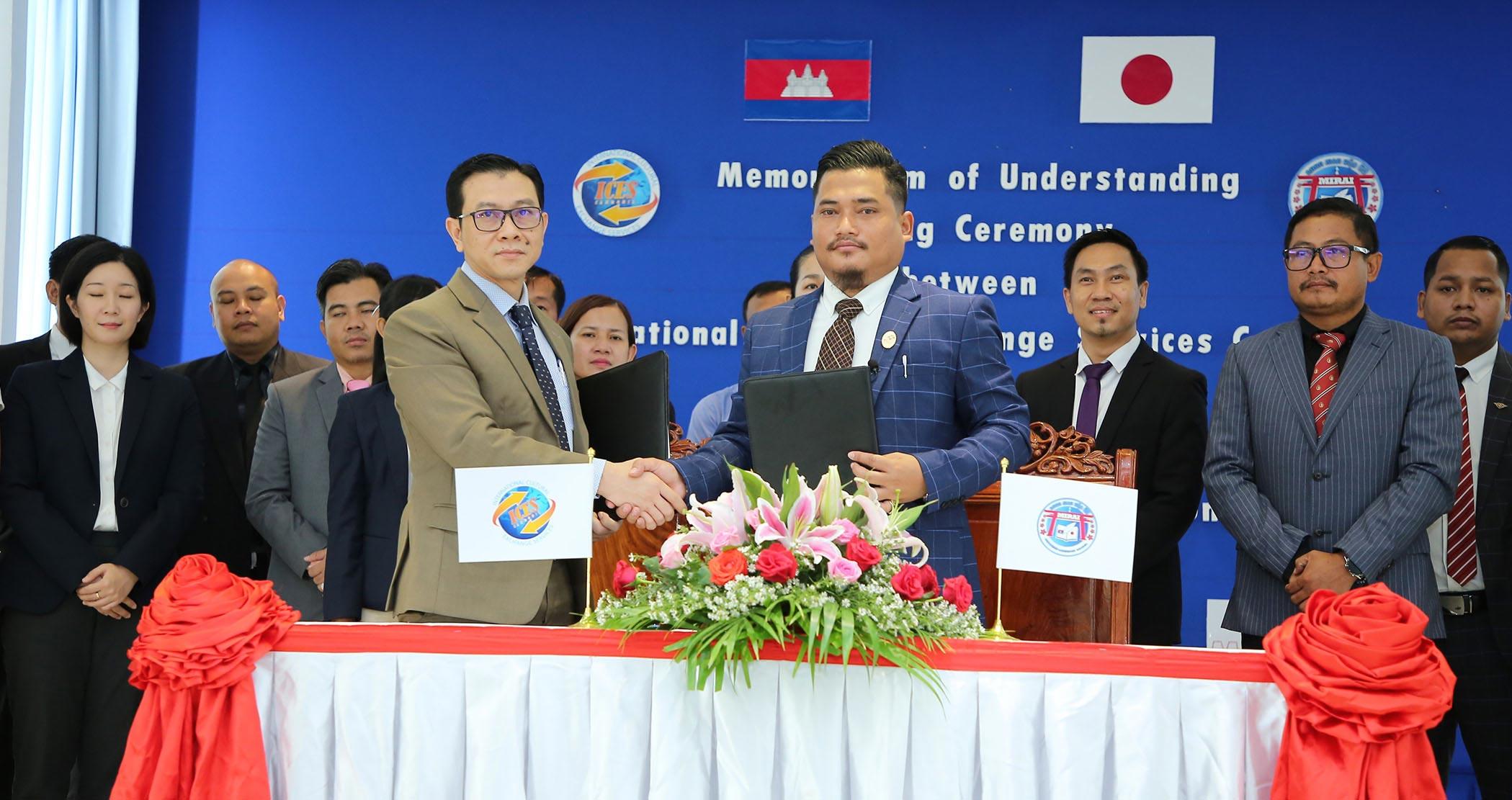 ICES Cambodia Memorandum of Understanding with Mirai Japanese Language School