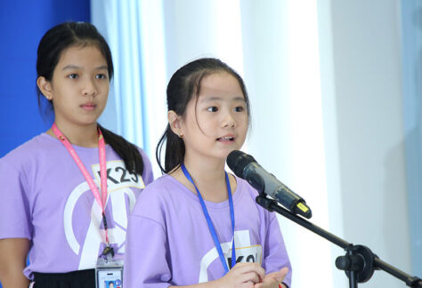 The 17th Mengly J. Quach Spelling Bee Contest
